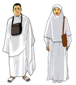 Pakaian Umrah